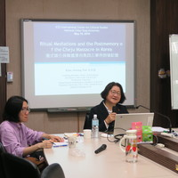 Title:Ritual Mediations and the Postmemory of the Cheju Massacre in Korea <br />