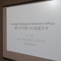Title:Feeling-Thinking On Violence In Africa